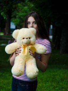Мишка Рафаэль персик 50 см