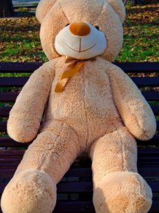 Медведь Рафаэль 140 см Бежевый
