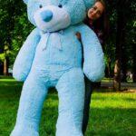 Рафаэль Голубой 200 см — Coolbear