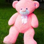 Медведь Бойд 200 см Розовый — Coolbear