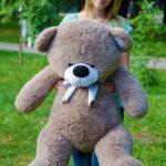 Медведь Бойд 125 см Капучино — Coolbear